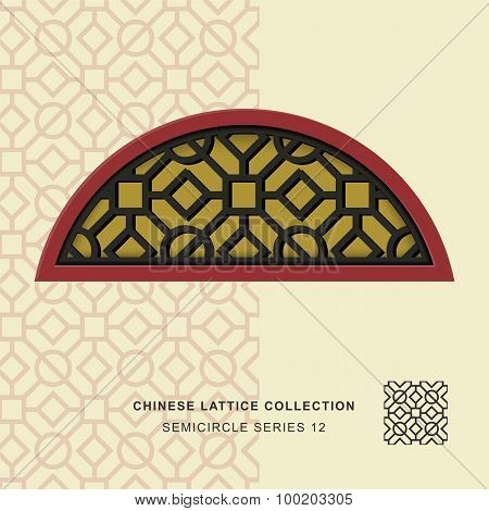 Chinese window tracery semicircle frame 12 square circle