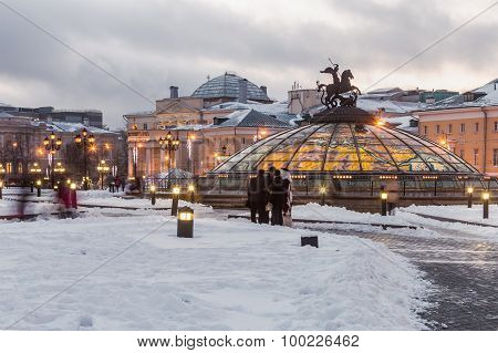 Evening View Of The Evening View Of The Manezhnaya Square In Moscow In The Winter