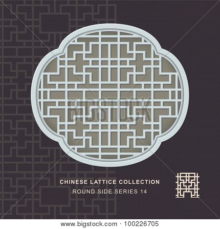 Chinese window tracery round side frame 14 geometry