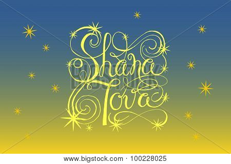 Vector Illustration Of Hand Drawn Signature For Rosh Hashanah (jewish New Year)