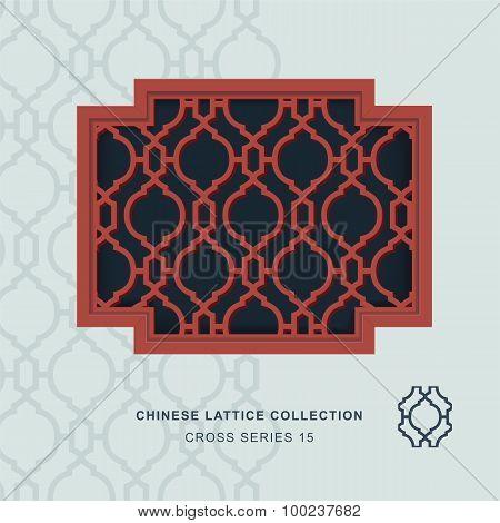Chinese window tracery cross frame 15 diamond round