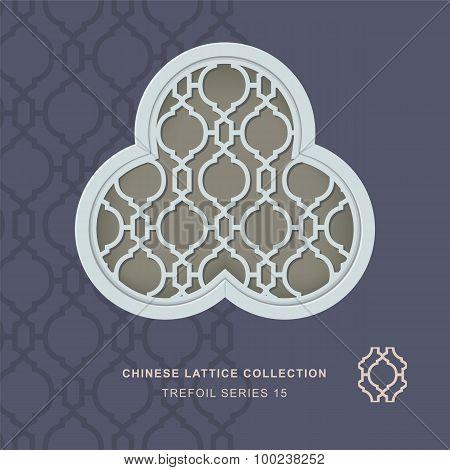 Chinese window tracery trefoil frame 15 diamond round