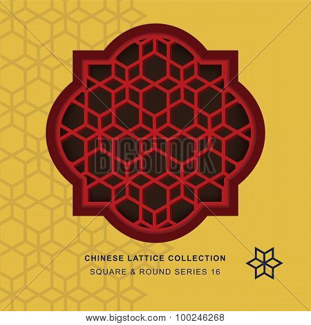 Chinese window tracery square round frame 16 star flower