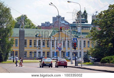 Lipetsk RUSSIA-05.08.2015. Building  tax inspection in  Lipetsk region at the Revolution Square