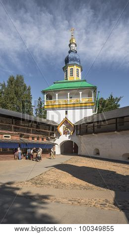 Petrovskaya Tower Above The Holy Doors In The Pskov-pechora Monastery.