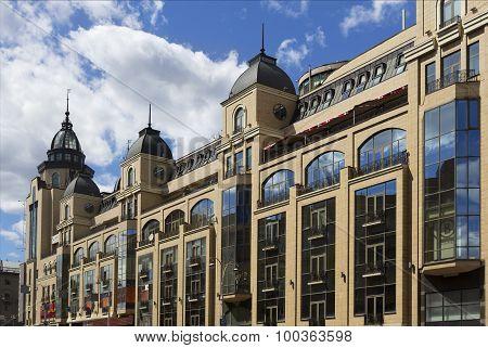 KIEV - UKRAINE JULY - 21 2015: One of the most interesting buildings in the center of Kiev - on Bessarabska street. Lots of rich people spend money here. July 21 2015