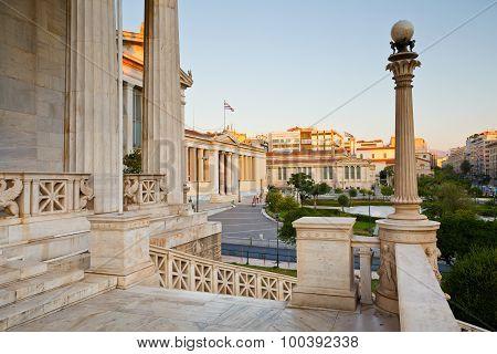 Panepistimio in Athens.