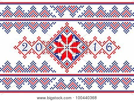 2016 Calendar cover with ethnic round ornament pattern in white red blue colors