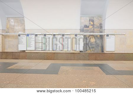 Moscow, Russia, July, 19, 2015: Interior of the Moscow subway staition Yugnaya