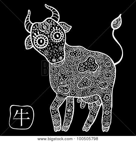 Chinese Zodiac. Animal astrological sign. Cow.
