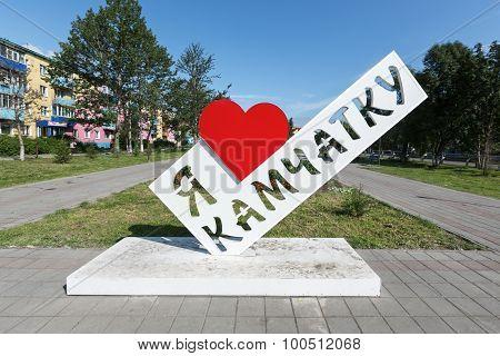Stella-inscription I Love Kamchatka. Kamchatka Peninsula, Russia