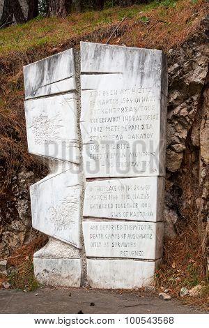 Holocaust Memorial Monument In Kastoria