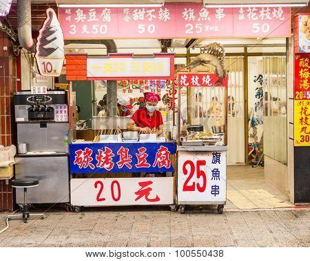 Street Food Vendor At  Danshui Old Street And Waterfront