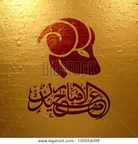 Stylish Arabic Islamic calligraphy of text Eid-Al-Adha Mubarak with goat face on shiny golden background for Muslim community festival celebration.