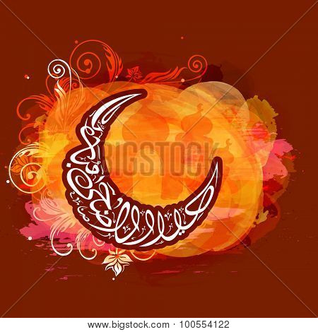 Arabic Islamic calligraphy of text Eid-Ul-Adha Mubarak in crescent moon shape on Mosque silhouetted colorful background for Muslim community Festival of Sacrifice celebration.