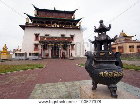 Temple Megdzhid-dzhanrayseg In Ulaanbaatar