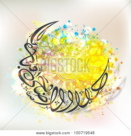 Creative Arabic Islamic calligraphy of text Eid-Ul-Adha Mubarak in crescent moon shape on colorful floral design decorated background for Islamic Festival of Sacrifice celebration.