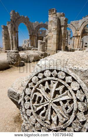 Syrina ruins