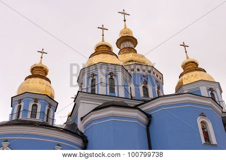 St. Michael's Golden Domed Monastery, Kiev, Ukraine