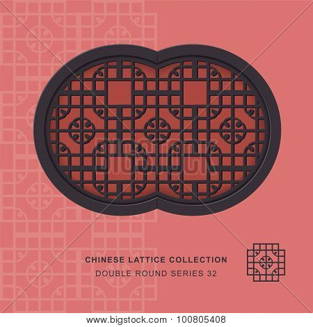 Chinese window tracery double round frame 32 round corner