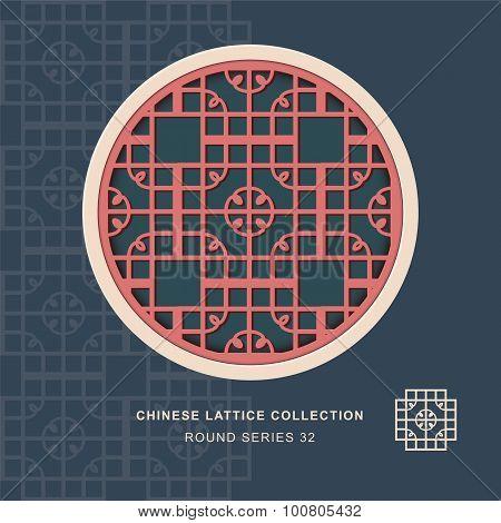 Chinese window tracery round frame 32 round corner