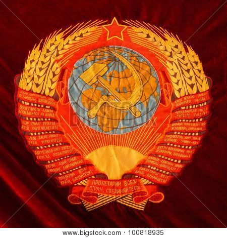 USSR coat of Arms on red background