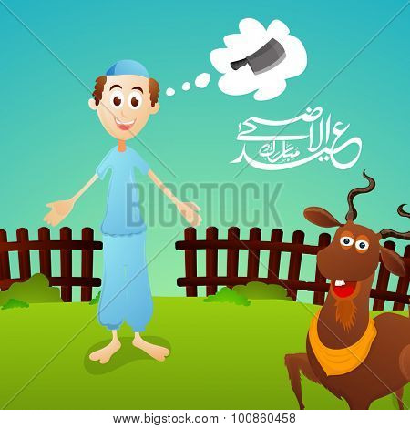 Illustration of butcher thinking about sacrifice of goat on nature background for muslim community festival of sacrifice, Eid-Al-Adha celebration.