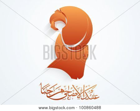 Glossy illustration of a sheep face with arabic calligraphy text of Eid-Ul-Adha Marhaba on white background for Muslim community festival of sacrifice celebration.