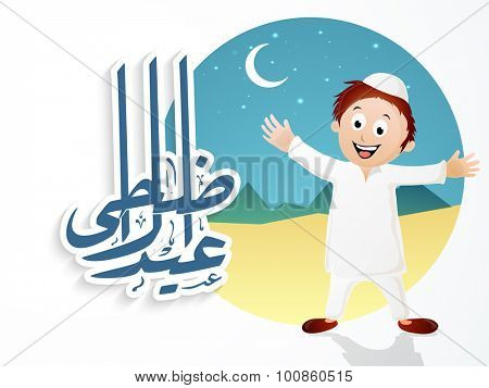 Arabic calligraphy text Eid-Al-Adha with a islamic boy on mosque silhouette background for muslim community festival of sacrifice celebration.