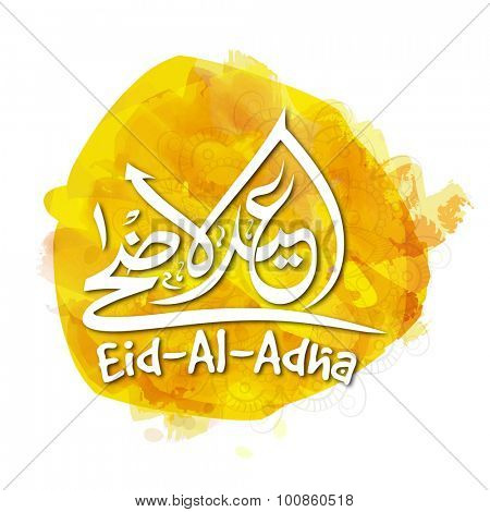 Arabic calligraphy text Eid-Ul-Adha on floral decorated splash background for muslim community festival of sacrifice celebration.