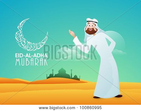 Illustration of a arabian man in front of mosque with arabic calligraphy text Eid-Al-Adha Mubarak for muslim community festival of sacrifice celebration.