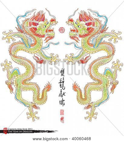 Drawing of Dragon Translation: Blessing of Double Dragons