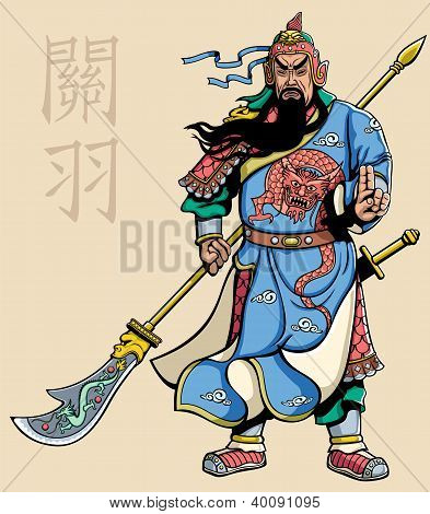 Chinese Warrior 2