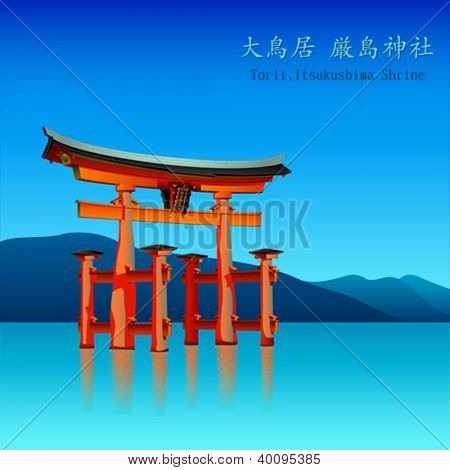 Famous floating Torii gate at Itsukushima shrine