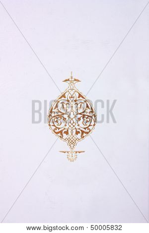 Details Of An Islamic White Book Cover Ornament Vertical