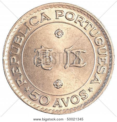 Old Fifty Macanese Avos Coin