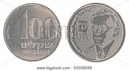 100 Israeli Old Sheqels Coin - Zeev Jabotinsky