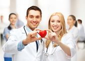 stock photo of heart surgery  - healthcare and medical concept  - JPG