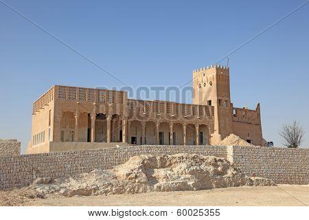 Historic Fortress In Doha, Qatar