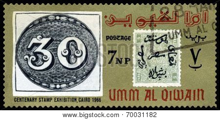 Vintage  Postage Stamp. Philatelic Exhibition Cairo 1966.