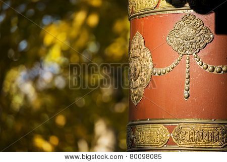 Prayer Wheel in Leh city Ldakh ,India