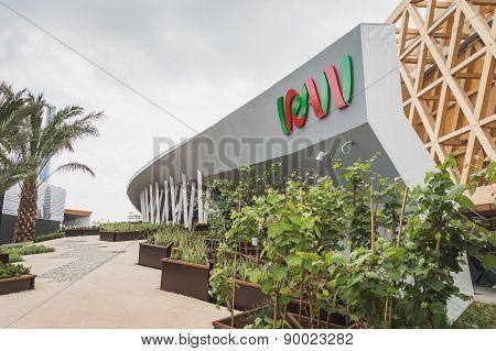 Iran Pavilion At Expo 2015 In Milan, Italy