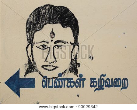 Sign For Womens Toilet With Explanation In Tamil.