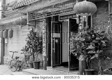 BEIJING, CHINA - APRIL 24: hostel entrance in Beijing on April 24, 2013 in Beijing, China. Beijing is the capital of the People's Republic of China and one of the most populous cities in the world
