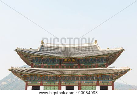 Architecture Of Gyeongbok Palace Seoul, South Korea