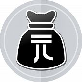 foto of yuan  - Illustration of yuans bag sticker icon simple design - JPG