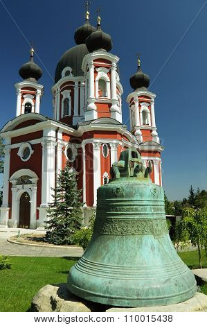 Republic Of Moldova, Curchi Monastery, Ancient Bell