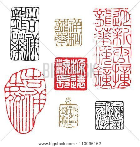Vector Chinese Seal template