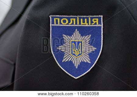 Kiev, Ukraine - Septembr 22, 2015: Chevron ukrainian policeman in uniform with the inscription