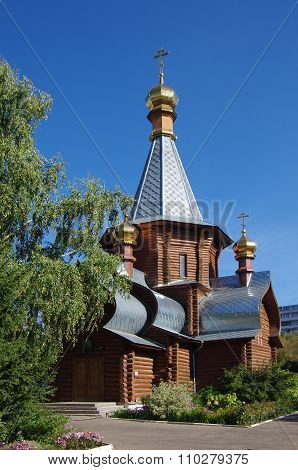 Zhukovsky, Russia - September, 2015: Church Of The Iberian Icon Of The Mother Of God In Zhukovsky